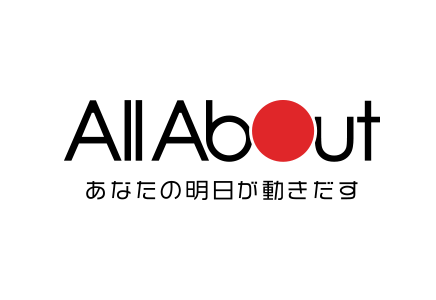All About サイト